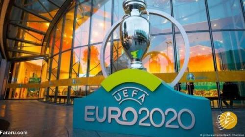 ساعت دیدار های یورو 2020؛ امروز یکشنبه 23 خرداد