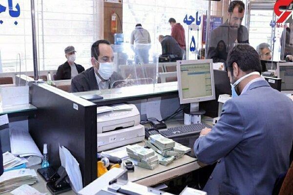 ساعت کار بانک ها از فردا به 7 تا 13 تغییر می نماید
