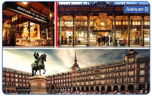 5 جاذبه توریستی شهر مادرید ، فروش آنلاین بلیط هواپیما به مقصد مادرید
