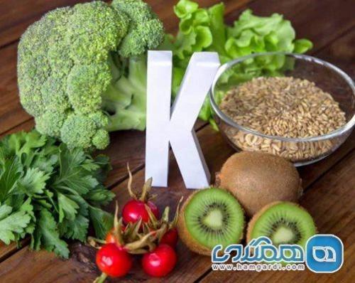 ویتامین K شدت بیماری کرونا را کاهش می دهد